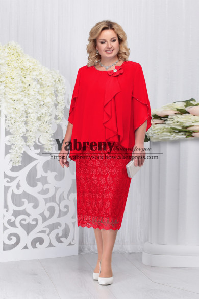Red Tea-Length Mother of the bride Dress Plus Size Women