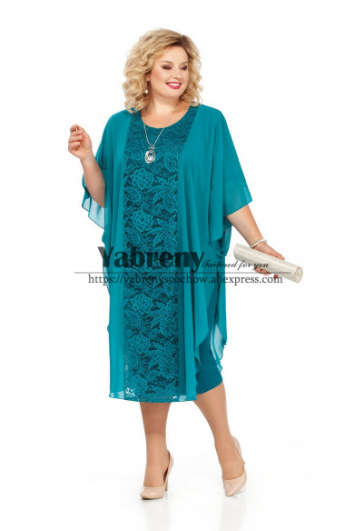 Plus size Mother of the bride Dress Jade Green Lace Loose Women