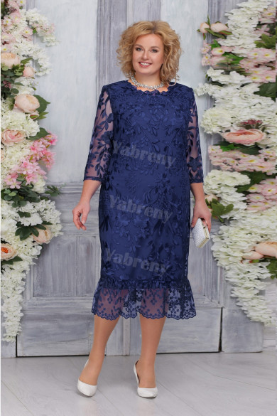 Dark Navy Lace Mermaid Mother of the Bride Dresses Plus Size Women