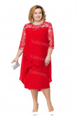 Plus Size Red Mother of the bride Dresses Tea-Length Women's Dresses mps-457-1