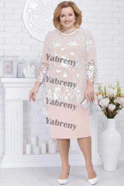 2 PC Plus Size Blushing Pink Women's Outfis Cheap Modern Mother of the Bridal Dresses mps-368-4
