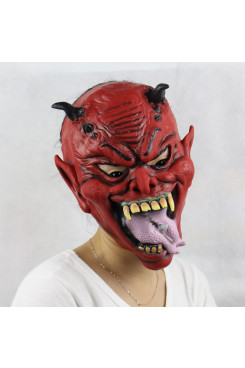 Horror Halloween Novelty Mask For Women Men Fancy