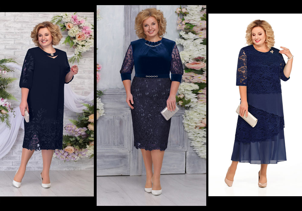 Dark Navy Plus Size Mother''s Dresses