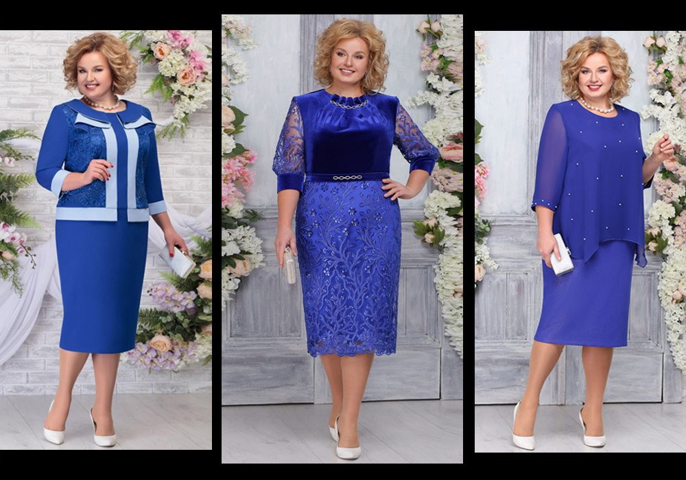 Royal Blue Plus Size Mother's Dresses